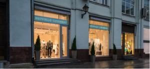 Завершена реконструкция систем вентиляции и кондиционирования магазина Brunello Cucinelli в Столешниковом переулке.