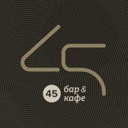 """Система вентиляции и кондиционирования в кафе """"Винно-гастрономический бар 45"""""""